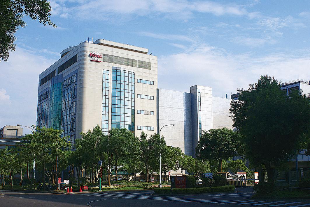 台積電位於新竹科學園區的晶圓五廠。(維基百科)