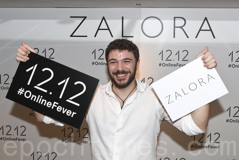 ZALORA網購促銷 逾百品牌優惠