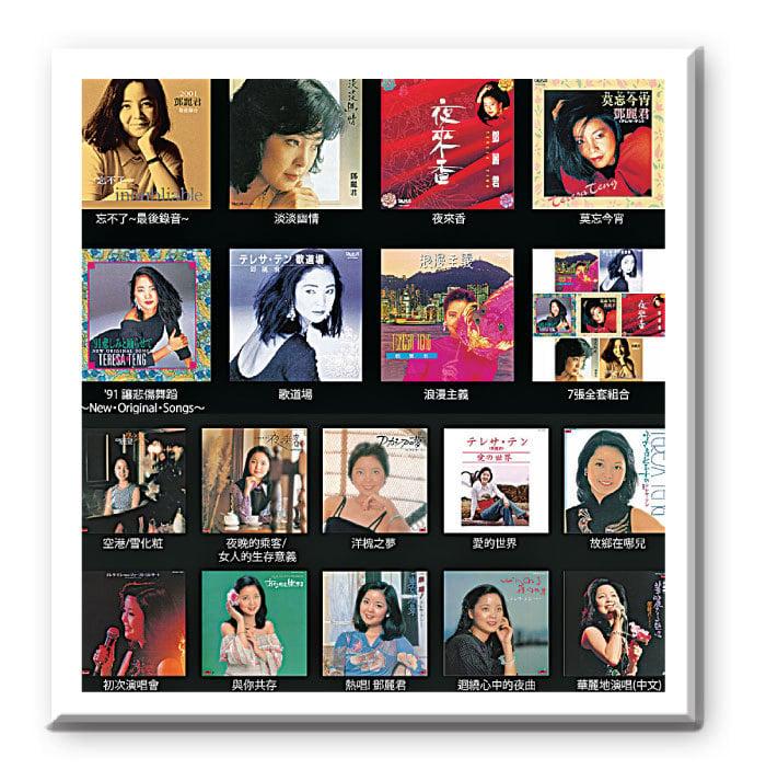 邓丽君《歌道场》名曲复刻版日本进口盘封面。(环球唱片提供)