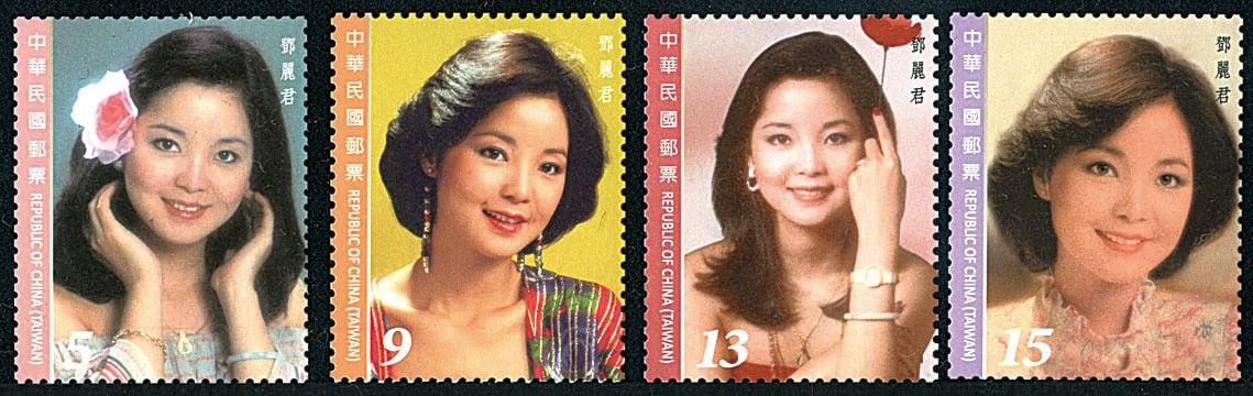 """2015年是已故歌星邓丽君逝世20周年,台湾中华邮政公司首度发行""""邓丽君邮票""""。(中华邮政提供"""