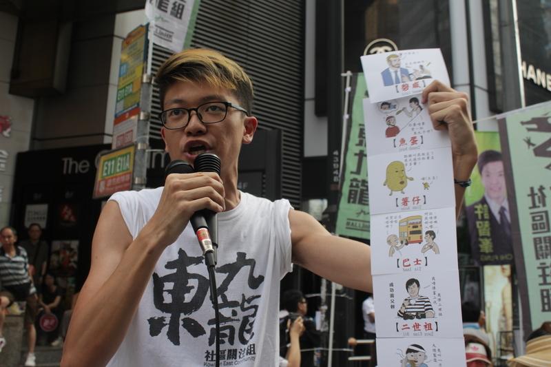 「東九龍社區關注組」今年1月在街站呼籲市民關注廣東話被篡改問題。(大紀元資料圖片)