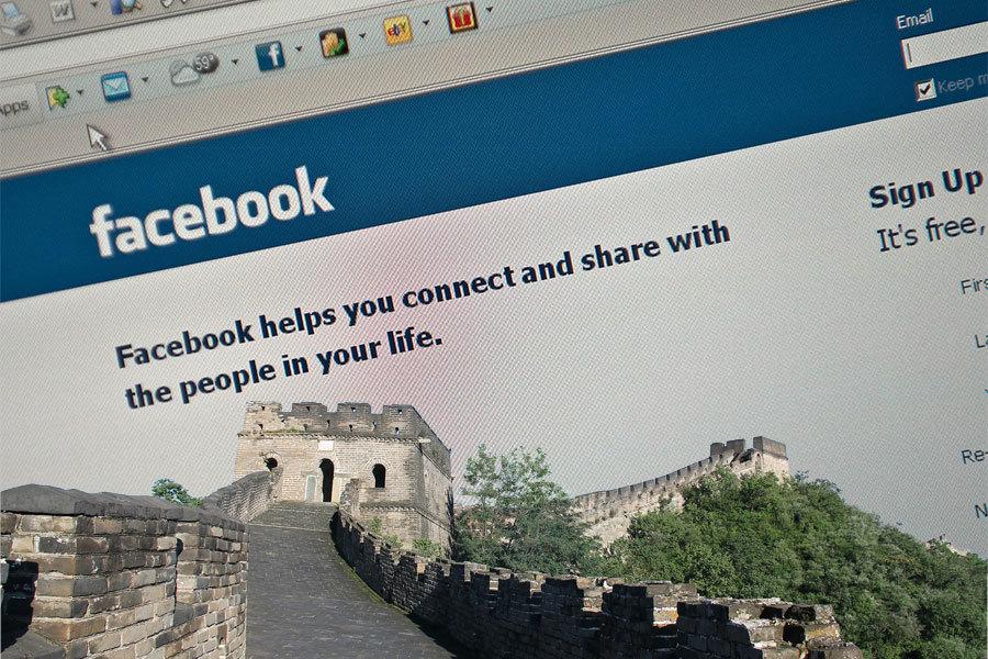 日前,瀋陽市官方臉書上線。(NICHOLAS KAMM/AFP/GettyImages、Pixabay/大紀元合成)