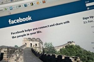 瀋陽市官方臉書推特上線 網民嘲諷