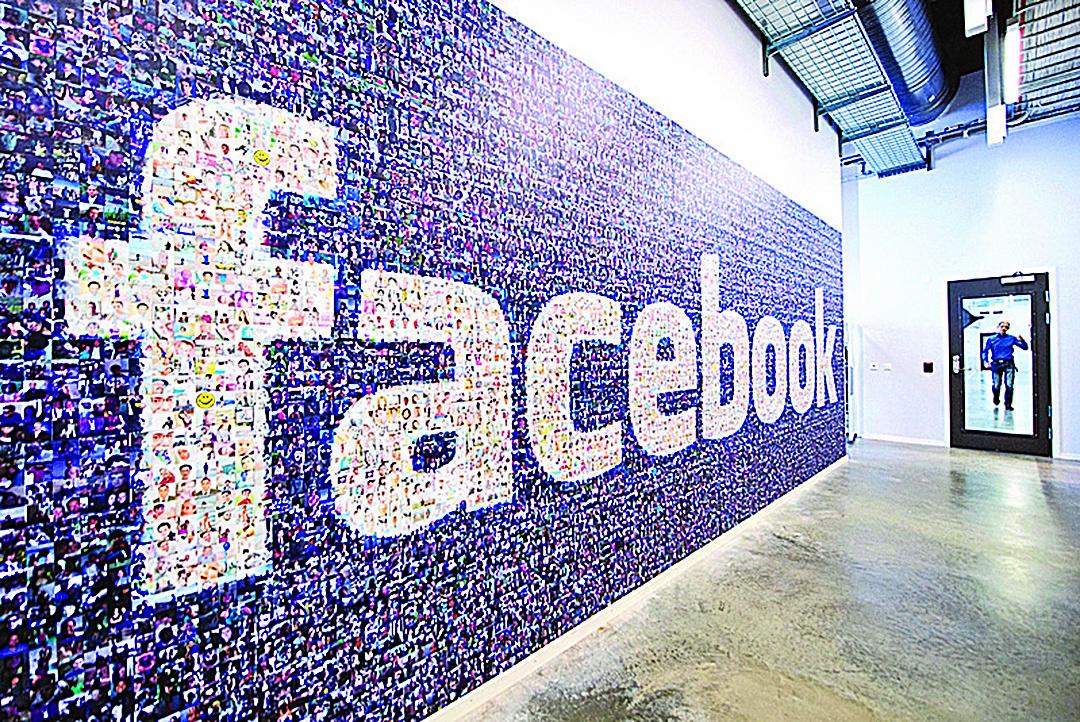 臉書(Facebook)用戶突破8億,但在中國大陸仍被屏蔽。(Getty Images)