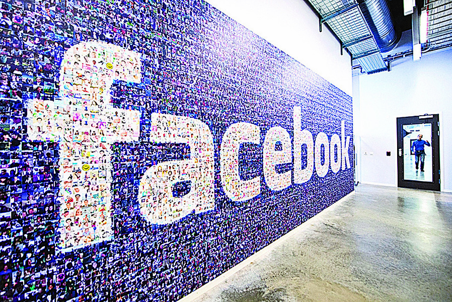 臉書為進中國開發審查軟件