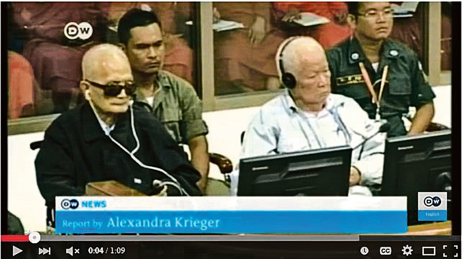 紅色高棉首腦被判無期徒刑
