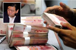 中共官場買官價格創新高 5千萬元買副省級官位