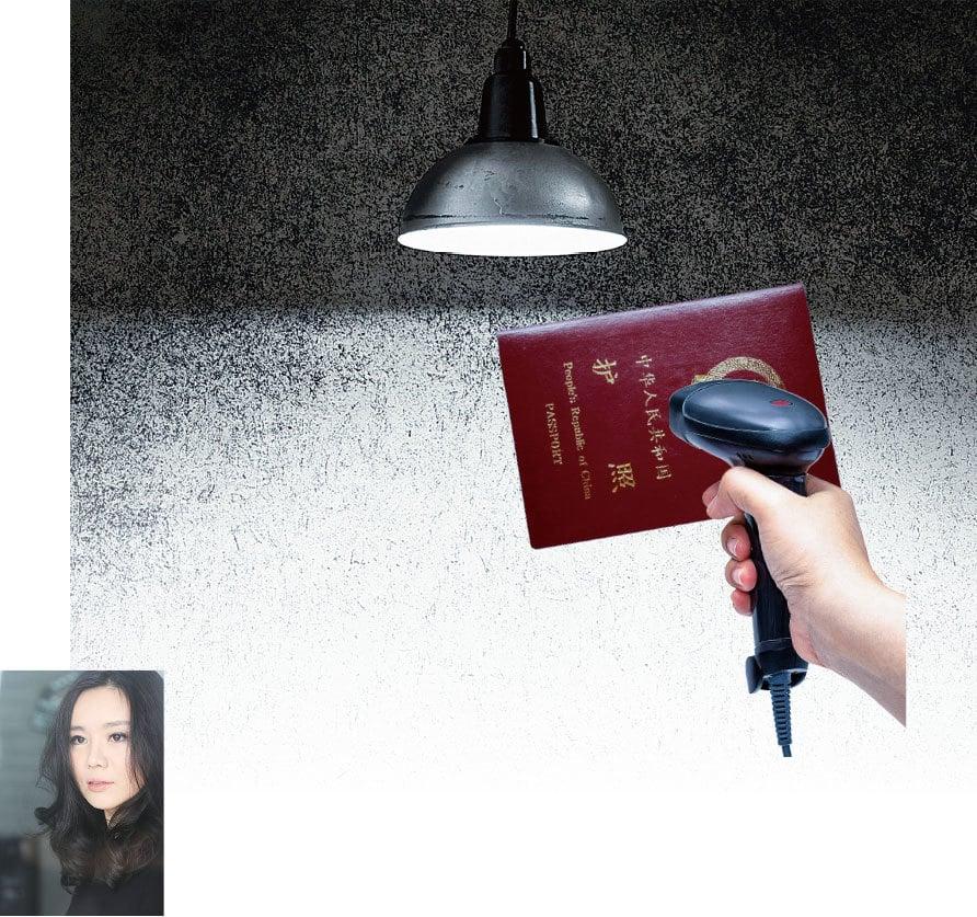 一個北韓叛逃者的真實故事 擁有七個名字的女孩(8)