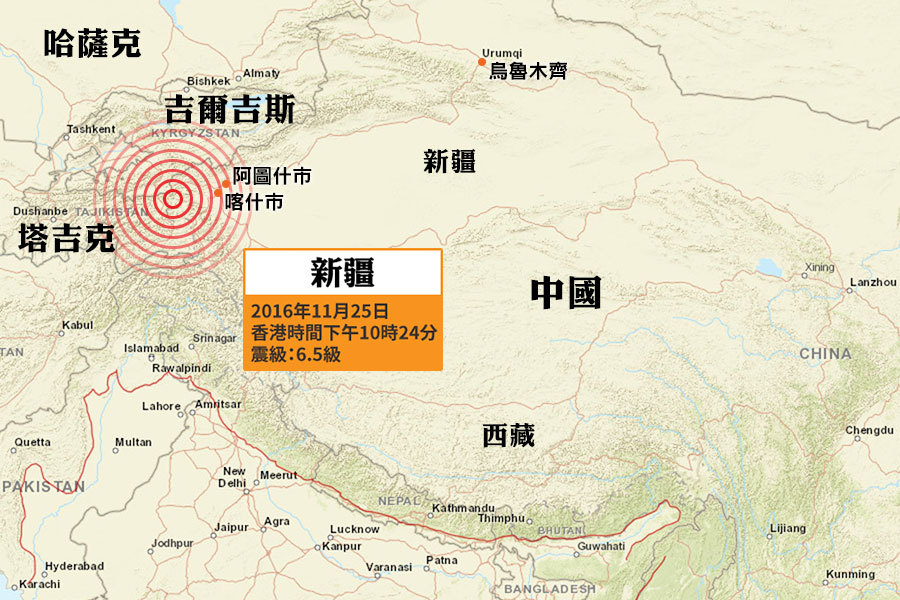 美國地質調查局(USGS)在香港時間今日(25日)下午10時24分,錄得一次黎克特制6.5級強震,震央位於新疆喀什市西南偏西約172公里處山區,距離自治州首府阿圖什市約192公里,震源深度12公里,屬極淺層地震。(地圖:美國地質調查局)