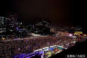 朴槿惠下台燭光集會 已逾百萬人聚集
