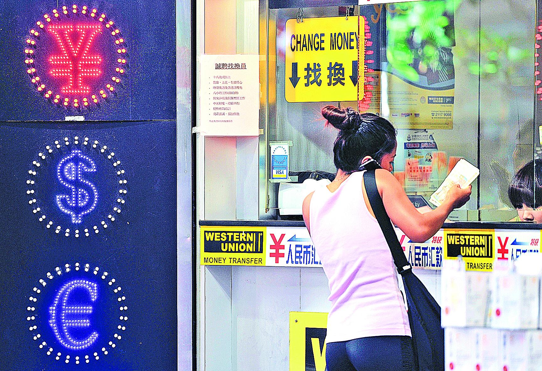 人民幣貶值近期一直「不見底」,越來越多的普通民眾開始「坐不住」了。(AFP)