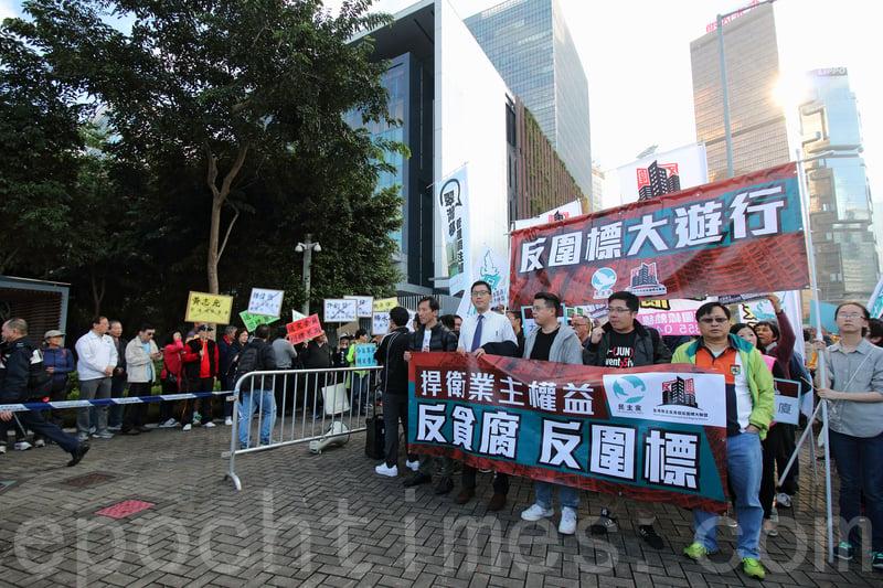遊行促政府加強打擊圍標