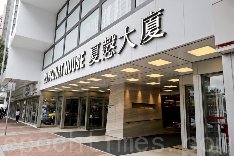 傳華置將賣夏愨大廈 涉資逾80億元