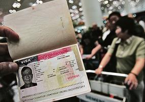 新疆強制上繳護照由公安保管