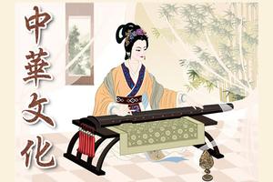 【中華文化100個為甚麼】為甚麼俗話說「三天三夜說不完」?