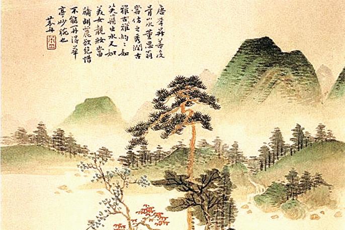 【心靈陽光】《二十四史》中的名句(4)