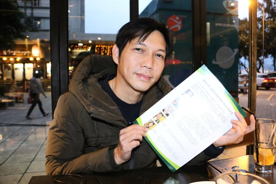 香港標誌「鴨靈號」董事 YUE LIK HANG