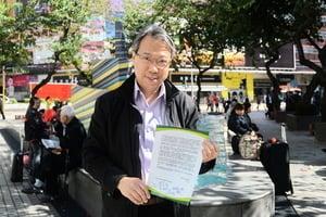 前區議員:盼神韻將傳統文化帶來香港