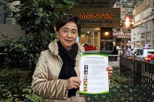 前立法會議員、民主黨主席劉慧卿:非常支持神韻來港演出