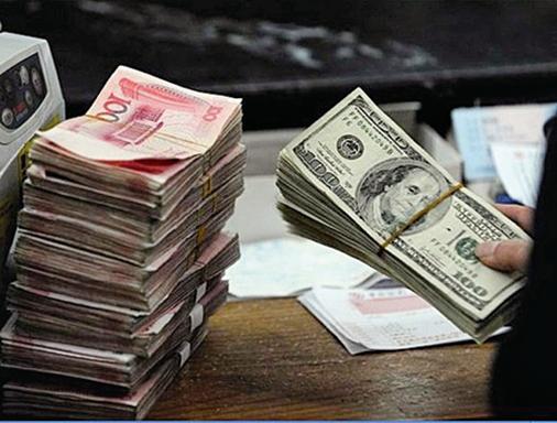 11月中國銀行業理財平均收益率僅為3.74%。(Getty Images)