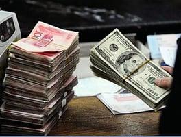 11月中國銀行業 理財收益率降至3.7%
