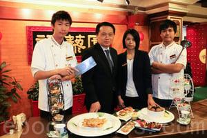 米芝蓮餐廳千萬助青年創業
