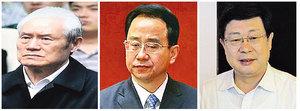 前天津市長成「兩面人」典型
