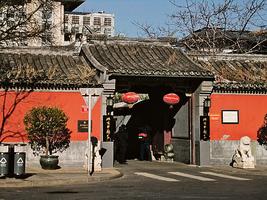 紅二代透內情 北京最神秘私人會所被拆