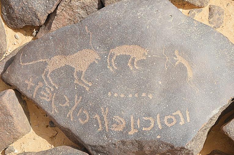 約旦發現兩千年前刻有圖案和文字的石頭