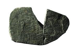 5千年前的岩石 可能是古老的地圖