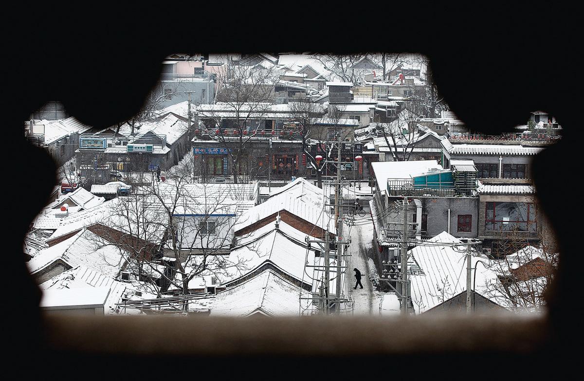 北京的四合院。 (Getty Images)