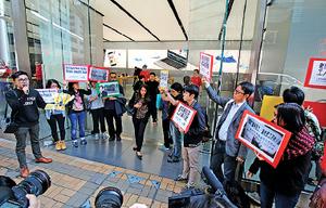 團體指蘋果生產商剝削勞工