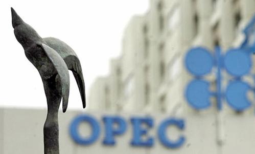 石油輸出國組織8年來首次達成減 產協議,油價應聲跳漲超過8%。圖為 OPEC總部。(AFP)