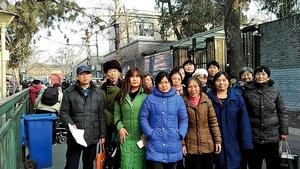 大陸萬名民辦教師 再次進京上訪