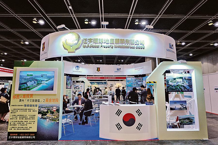 韓國房產市場受落首次展出即場成交