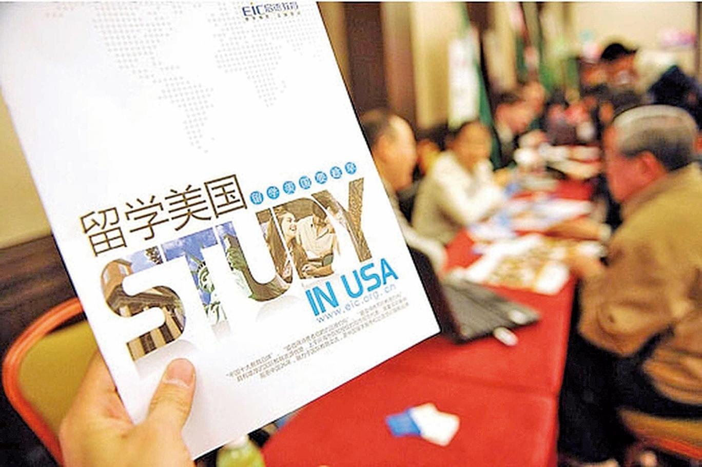 2005年到2015年期間,中國學生到美國就讀高中的人數,由637人增加到4.6萬人。(大紀元資料圖片)