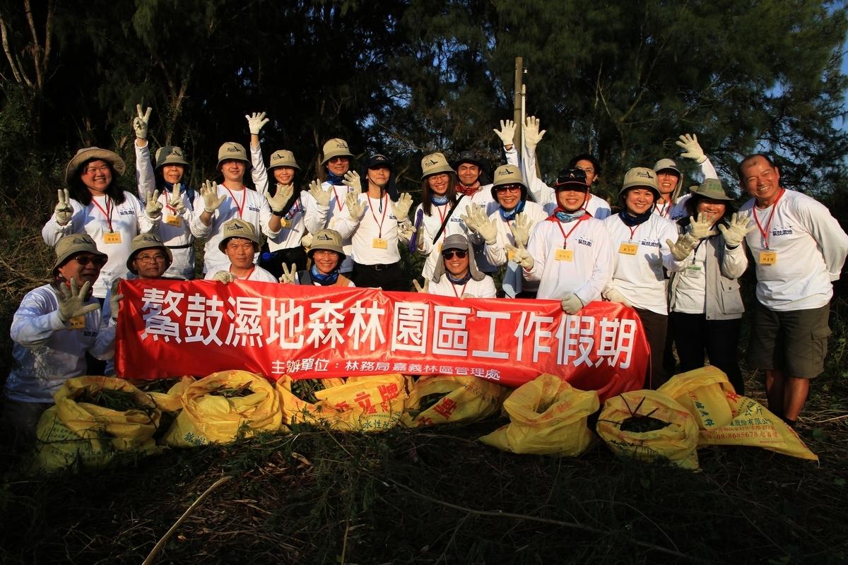 台灣也提供工作假期簽證。圖為鰲鼓濕地森林園區工作假期。(嘉義林管處提供)