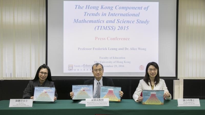 「國際數學與科學趨勢研究」(TIMSS)日前公佈結果,香港小四及中二學生的全球排名都在前6名。但港生對於數學及科學的興趣與信心指數皆低於國際平均水平。(香港大學教育學院提供)