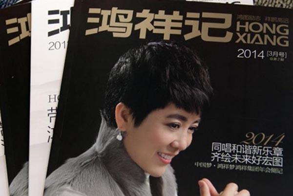 南韓在12月2日公佈了對朝單邊制裁方案,首次將中國遼寧丹東鴻祥實業發展有限公司董事長馬曉紅(圖)等4人列入制裁名單。(網絡圖片)