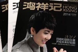 韓發佈對朝單邊制裁名單 鴻祥馬曉紅在列