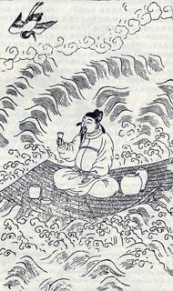 唐朝著名道士張志和。(資料圖片)