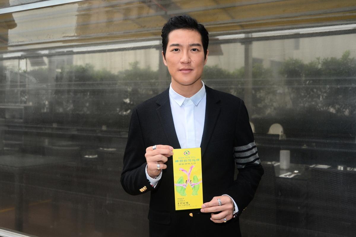 香港男歌手、演員兼藝人周子揚