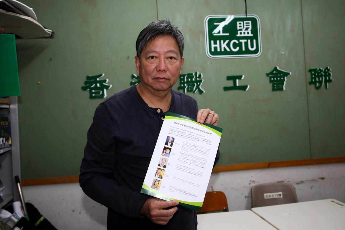 前立法會議員、支聯會秘書長李卓人
