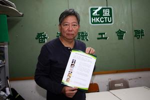 前立法會議員、支聯會秘書長李卓人:讓香港人分享到神韻藝術團帶來的喜悅