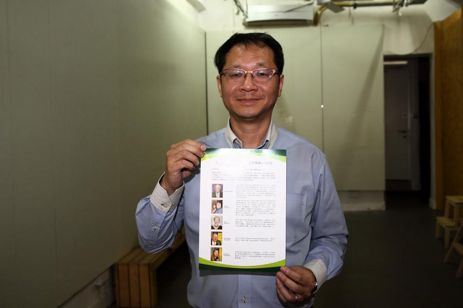 香港支聯會副主席蔡耀昌:我推薦神韻能來香港演出