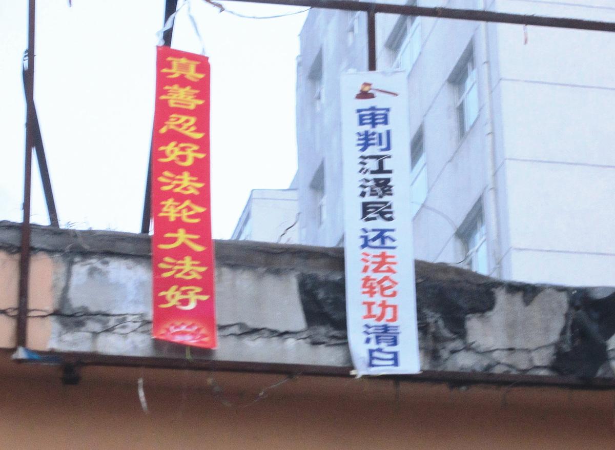 他們拿自己省吃儉用的錢印黃色傳單發給每個人,他們把標語貼在每根電線杆上,或者掛在高高的天上。