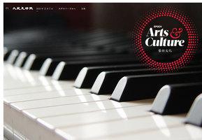 談舒伯特和蕭邦 專訪鋼琴大師羅森鮑姆(4)