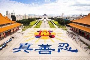 台灣6千多人排字傳真相 震撼人心
