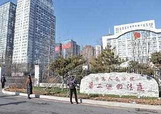 2016年12月2日,聶樹斌案在瀋陽遼寧市最高法院第二巡迴法庭宣判。(大紀元資料室)