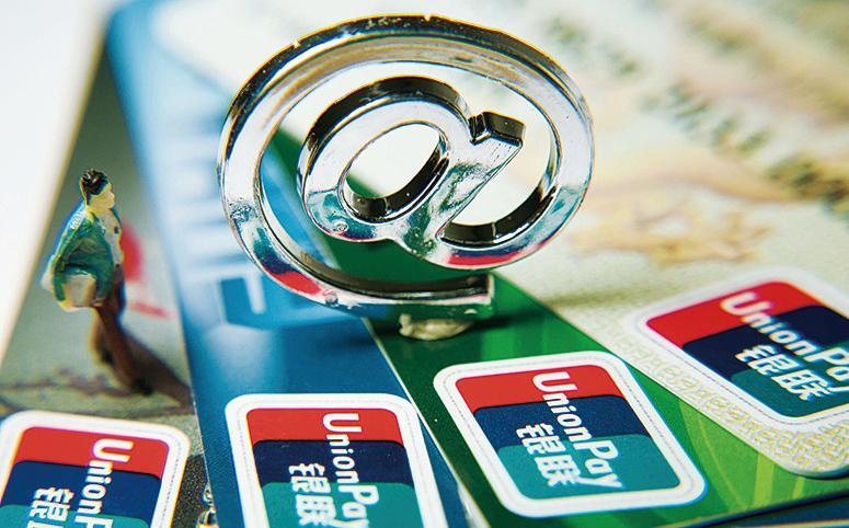 銀聯卡境外保險交易降至11月的0.3億元人民幣,下降幅度逾99%。(網絡圖片)